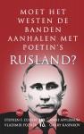 PoetinsRusland