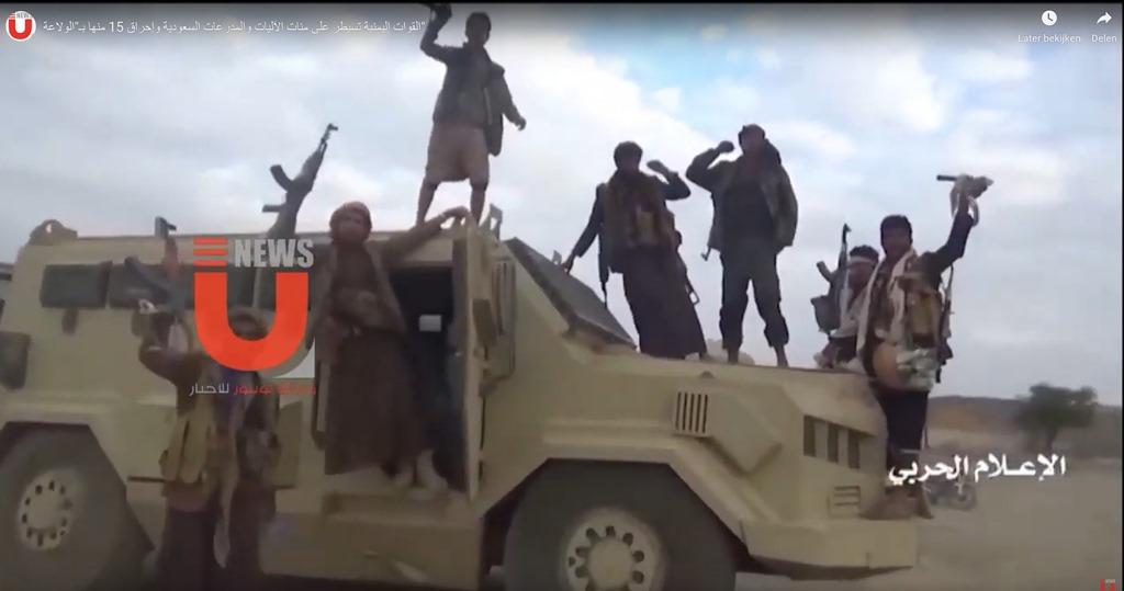Grote nederlaag voor Saoedische leger in Jemen