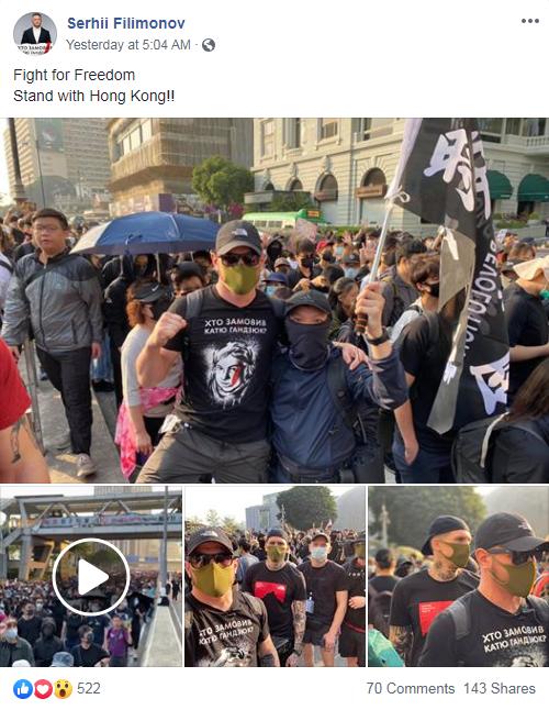 Azov Bataljon in Hong Kong? En wel hierom: