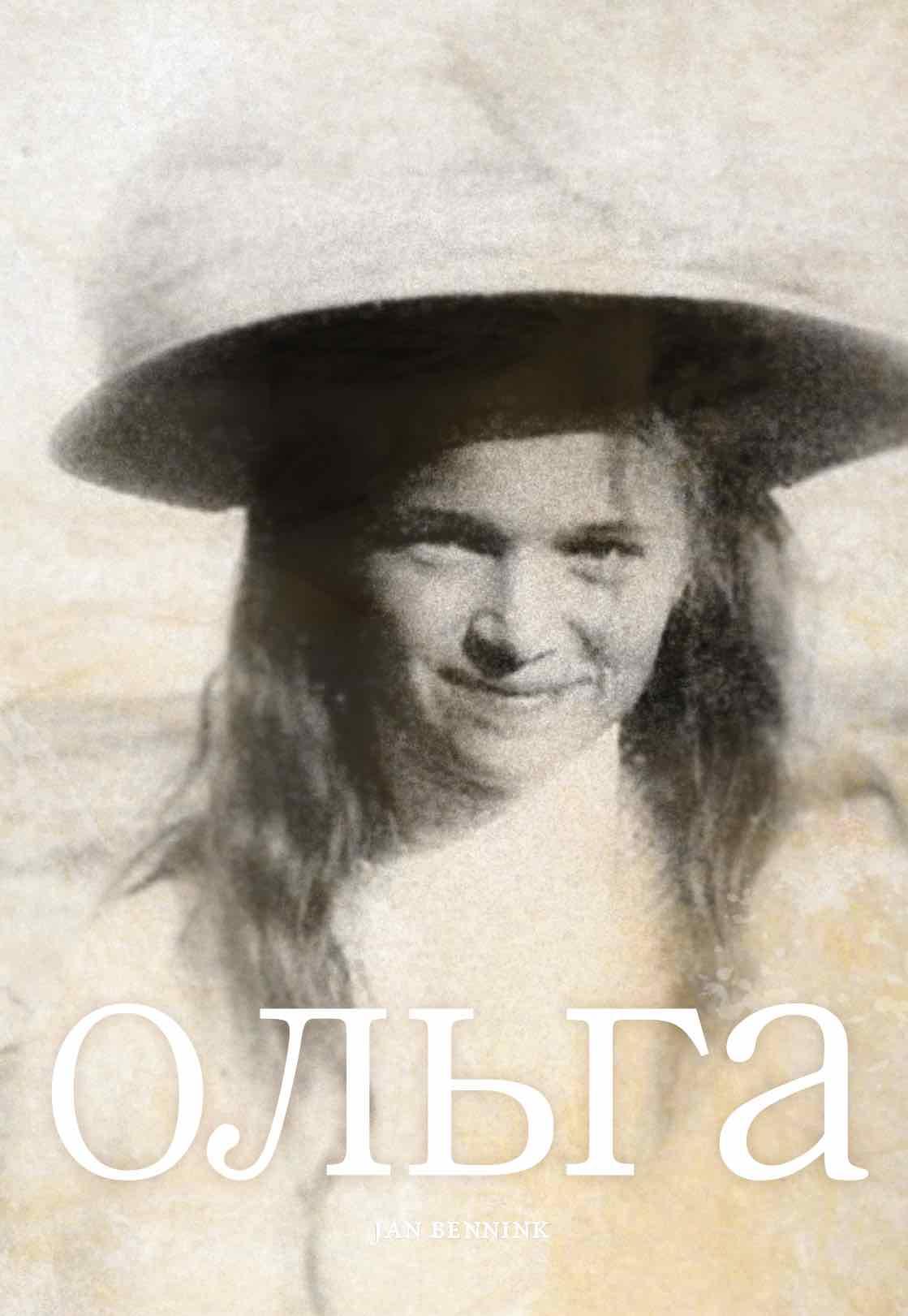 """""""Onthou!"""" door Jan Bennink."""